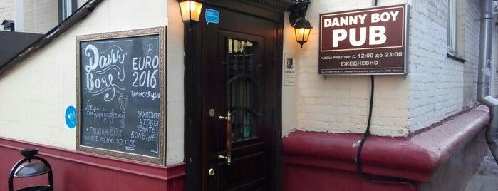 Danny Boy Pub is one of Lieux sauvegardés par Mitriy.