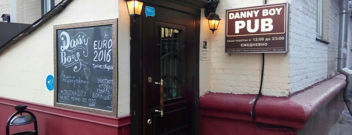 Danny Boy Pub is one of Mitriyさんの保存済みスポット.