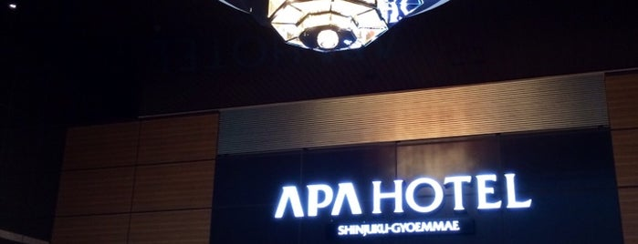 APA Hotel Shinjuku Gyoenmae is one of Locais curtidos por Muratti.