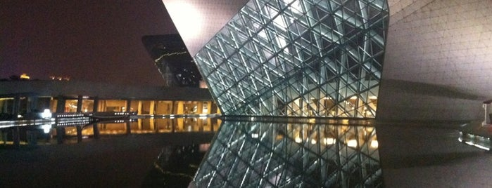 Guangzhou Opera House is one of GZ be here with you orchidée de mon Coeur.