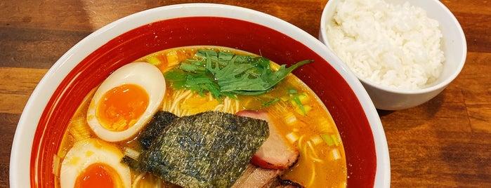 麺屋 悠 is one of สถานที่ที่บันทึกไว้ของ Hide.