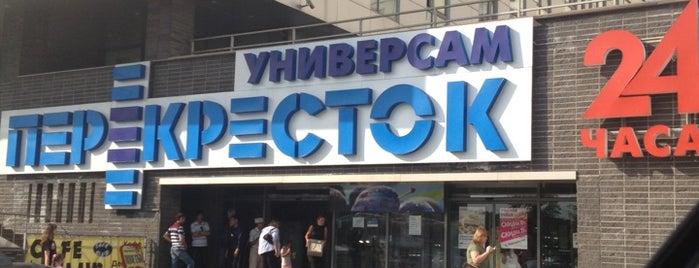 """Перекресток is one of 11 Анекдоты из """"жизни"""" и Жизненные """"анекдоты"""" !!!."""
