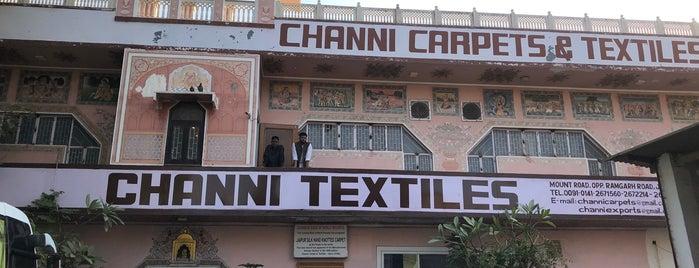Channi Handicrafts & Textiles Carpet Store is one of Geschenke.