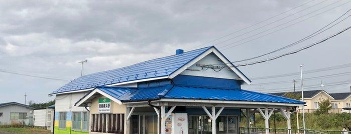 陸奥横浜駅 is one of JR 키타토호쿠지방역 (JR 北東北地方の駅).