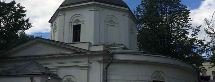 Храм Покрова Пресвятой Богородицы на Лыщиковой Горе is one of Православные церкви на Таганке.