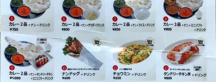 ロイヤルカリー 春日部店 is one of カレーが好き☆*:.。. o(≧▽≦)o .。.:*☆.