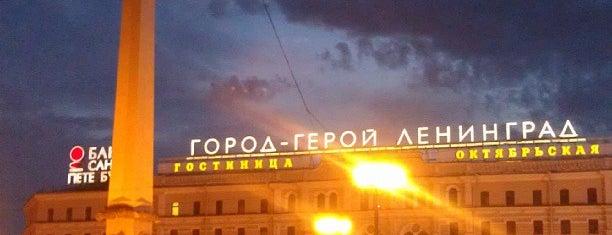 Обелиск «Городу-герою Ленинграду» is one of Nikolay'ın Kaydettiği Mekanlar.