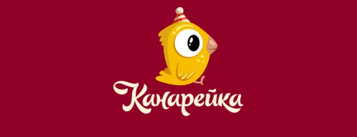 Канарейка - Детский Клуб is one of Posti che sono piaciuti a Denis.