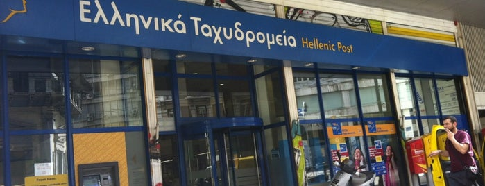 Hellenic Post is one of Lugares favoritos de maria.