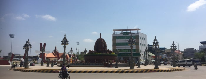 Durian Monument is one of Cambodia Adventures.