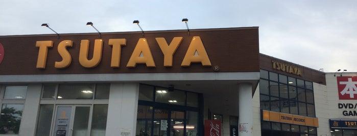 TSUTAYA 上江別店 is one of のぞさんのお気に入りスポット.