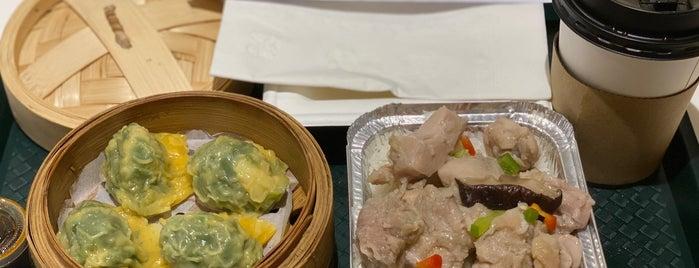 Awe Sum Dim Sum is one of Noodles & Dumplings.