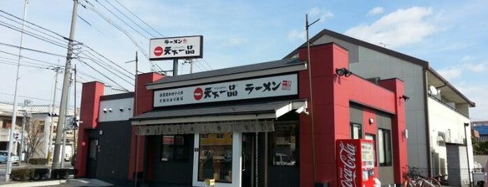 天下一品 倉敷店 is one of 天下一品全店巡り.