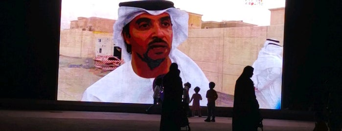 Umm Al Emarat Park is one of Abu Dhabi.