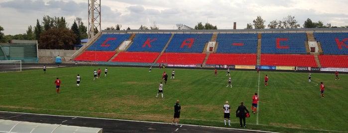 СКА is one of Tempat yang Disukai Ольга.
