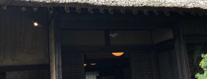 旧坂本家侍住宅 is one of 岩手のToDo.