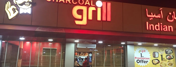 Charcoal Grill & Restaurant is one of Bahrain - Best Restaurants.