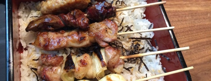 Gan Yakitori is one of Lieux qui ont plu à MAC.