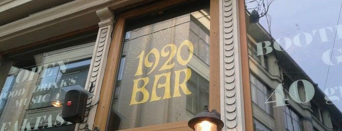 Где можно почитать БГ в заведениях Москвы