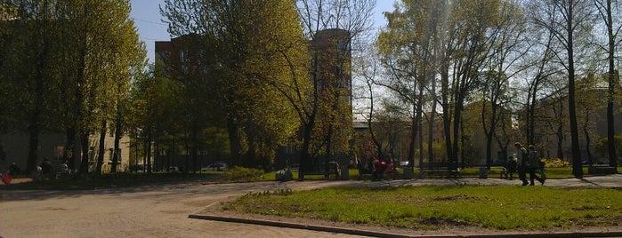 Воронежский Сад is one of Lieux qui ont plu à Darya.