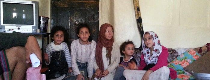 baba ala yemen is one of Asia & Oceania.