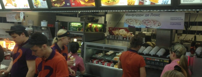 McDonald's is one of Posti che sono piaciuti a Nastas'ya.