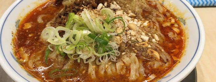 食堂 七彩 is one of สถานที่ที่บันทึกไว้ของ Hide.