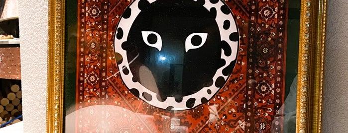 Leopardo is one of Nouf: сохраненные места.