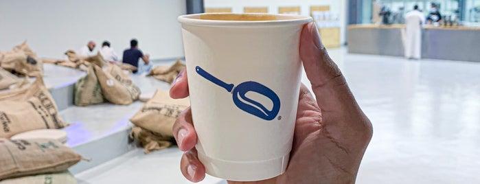 Repository Coffee Roasters is one of Queen: сохраненные места.