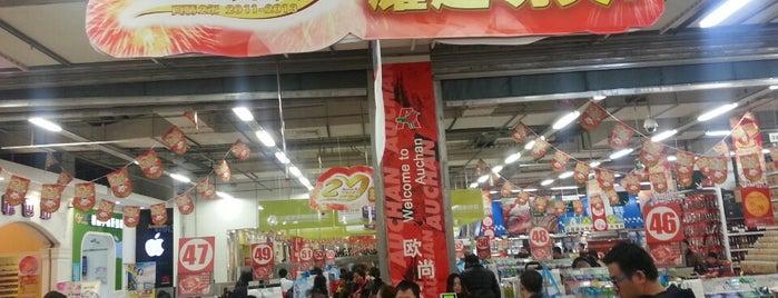 Auchan is one of Egemen 님이 좋아한 장소.