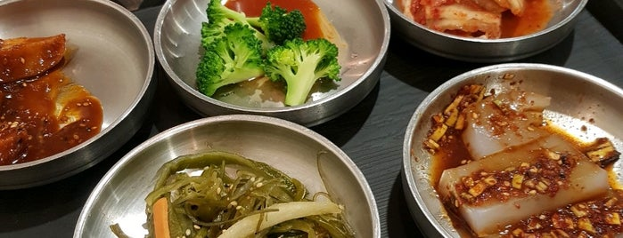 Gogi Jip Korean BBQ Restaurant is one of New Zealand 2020.