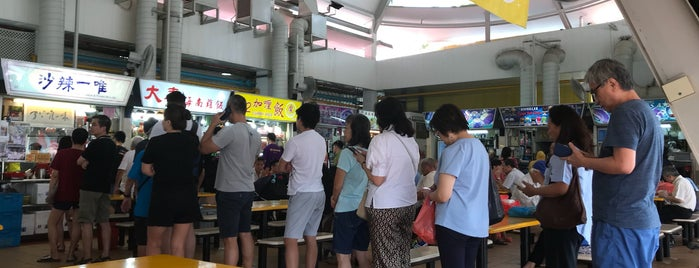 Wei Yi Laksa & Prawn Noodle is one of Good Food Places: Hawker Food (Part I)!.