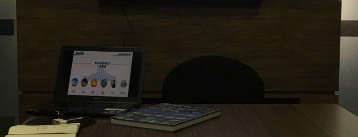 Robinsons Cyberscape Alpha is one of Posti che sono piaciuti a Edzel.