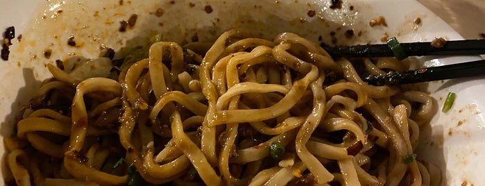 Chungking Noodles is one of Hood.