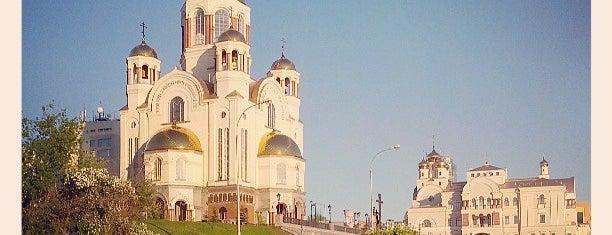 Сквер у Храма на Крови is one of Migue : понравившиеся места.