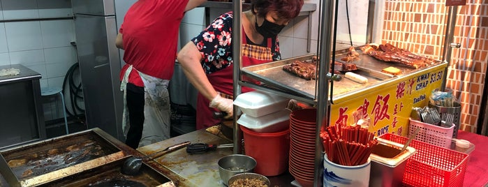 Cheng Heng Kway Chap and Braised Duck Rice 进兴粿条卤鸭饭 is one of Hawker Stalls I Wanna Try... (3).