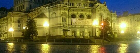 Национальная опера Украины is one of Beauty.