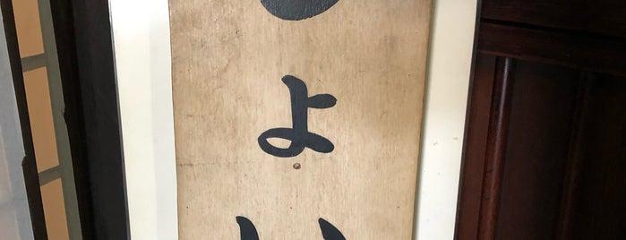 伝承園 is one of Lugares favoritos de ジャック.
