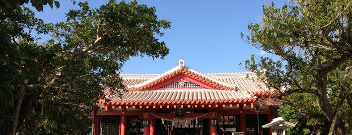 波上宮 is one of Okinawa.