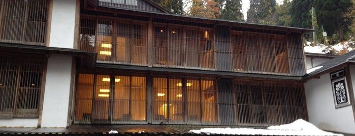 藤屋旅館 is one of 銀山温泉.