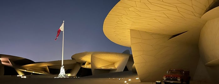 National Museum of Qatar is one of Doha.