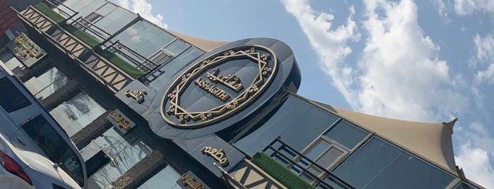 Mashagheeth Cafe is one of Riyadh.