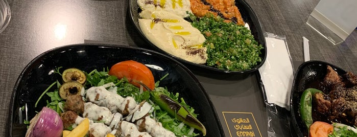 Al Ennabi Grill is one of A7madooF🛸🏀 님이 좋아한 장소.