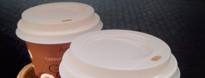 Cezve Coffee is one of Lugares guardados de Faina.