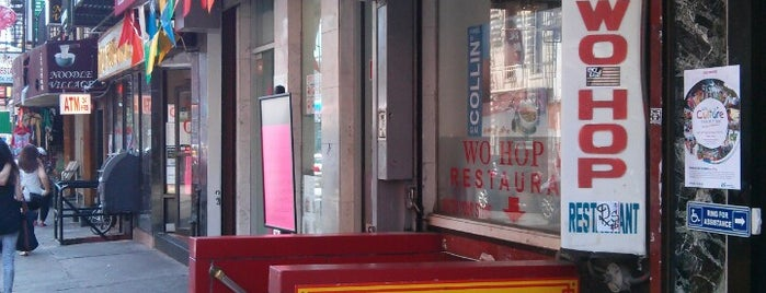 Wo Hop Restaurant is one of NYC Downtown.