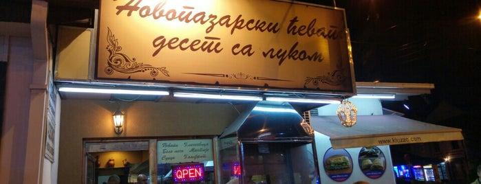 "Novopazarski ćevap ""Deset u pola"" is one of Alexanderさんのお気に入りスポット."