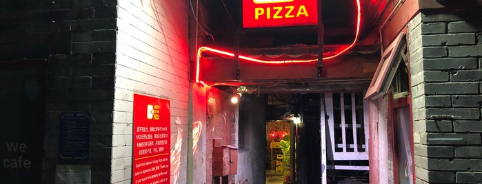 Hutong Pizza is one of pizza places of world 2.