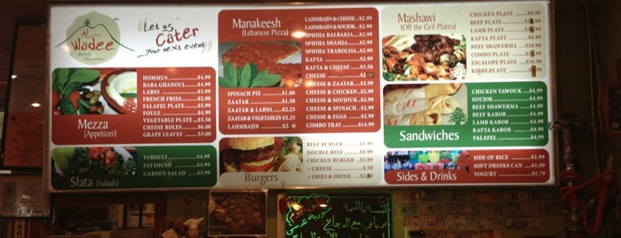 Alwadee resturant and bakery is one of Usa.