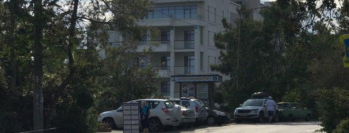 Балкан Гриль is one of Вишенка : понравившиеся места.
