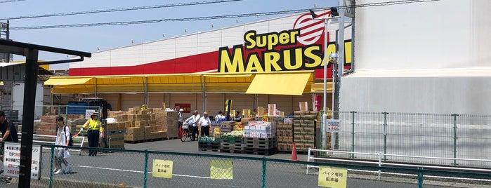 スーパーマルサン 吉川店 is one of Lieux qui ont plu à Tanaka.